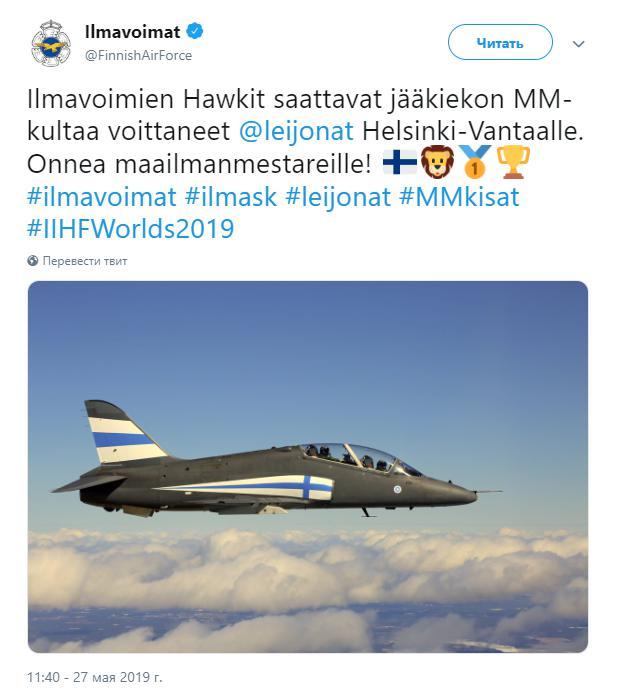 у Финляндии золото ЧМ по хоккею 2019