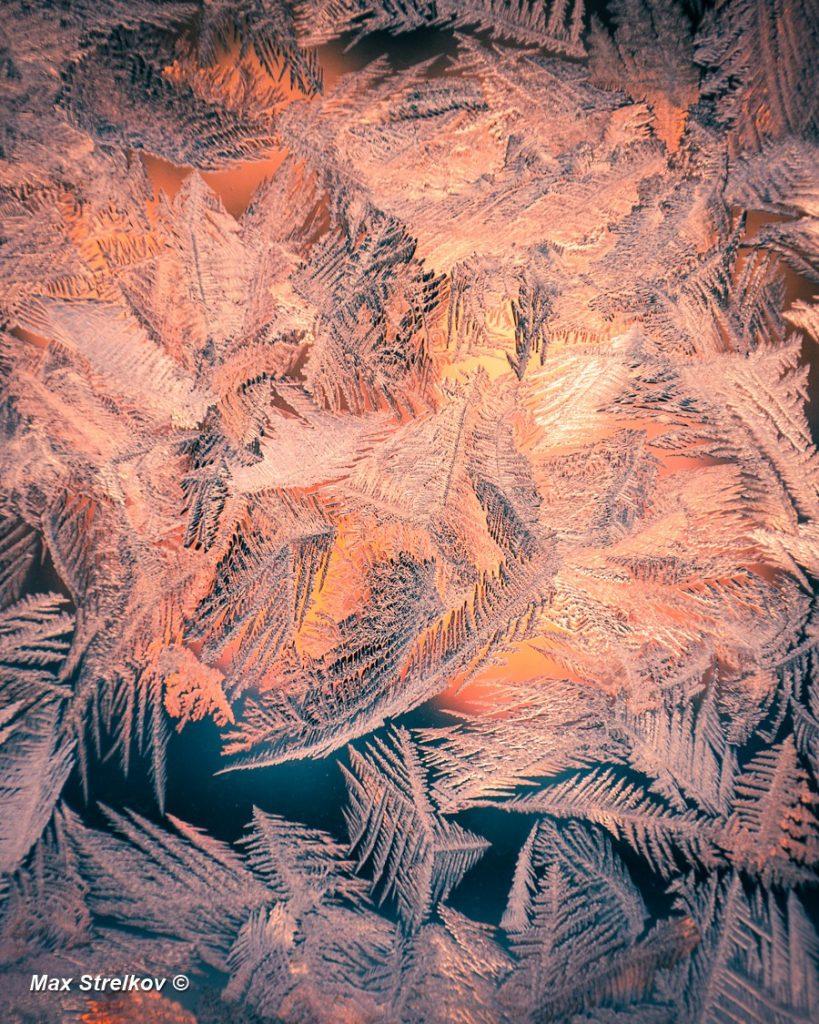 кусочек замороженного солнца