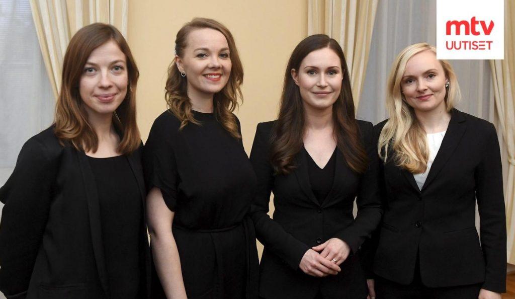 финские министры Фото: mtv uutiset