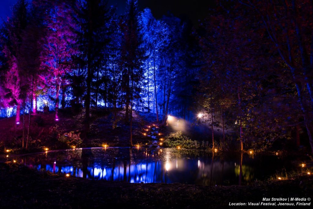фестиваль «Visual Festival»