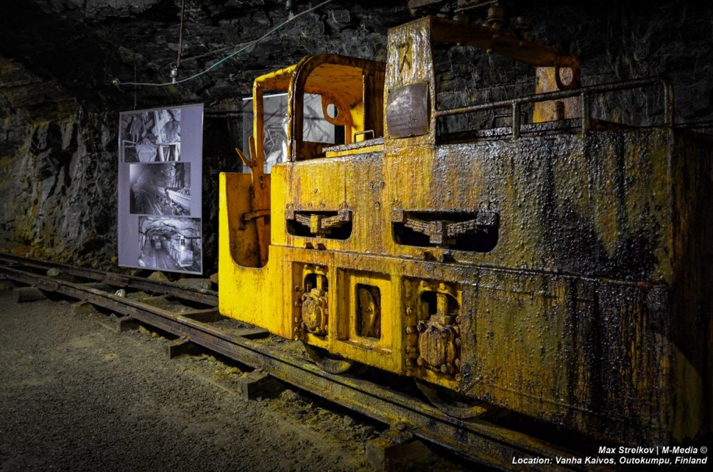 """Museum complex """"Old Mine"""""""